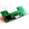 EWT2 Беспроводной передатчик-приёмник, модуль для EPIR