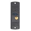 ML-16HR панель универсальная наружная видеодомофона